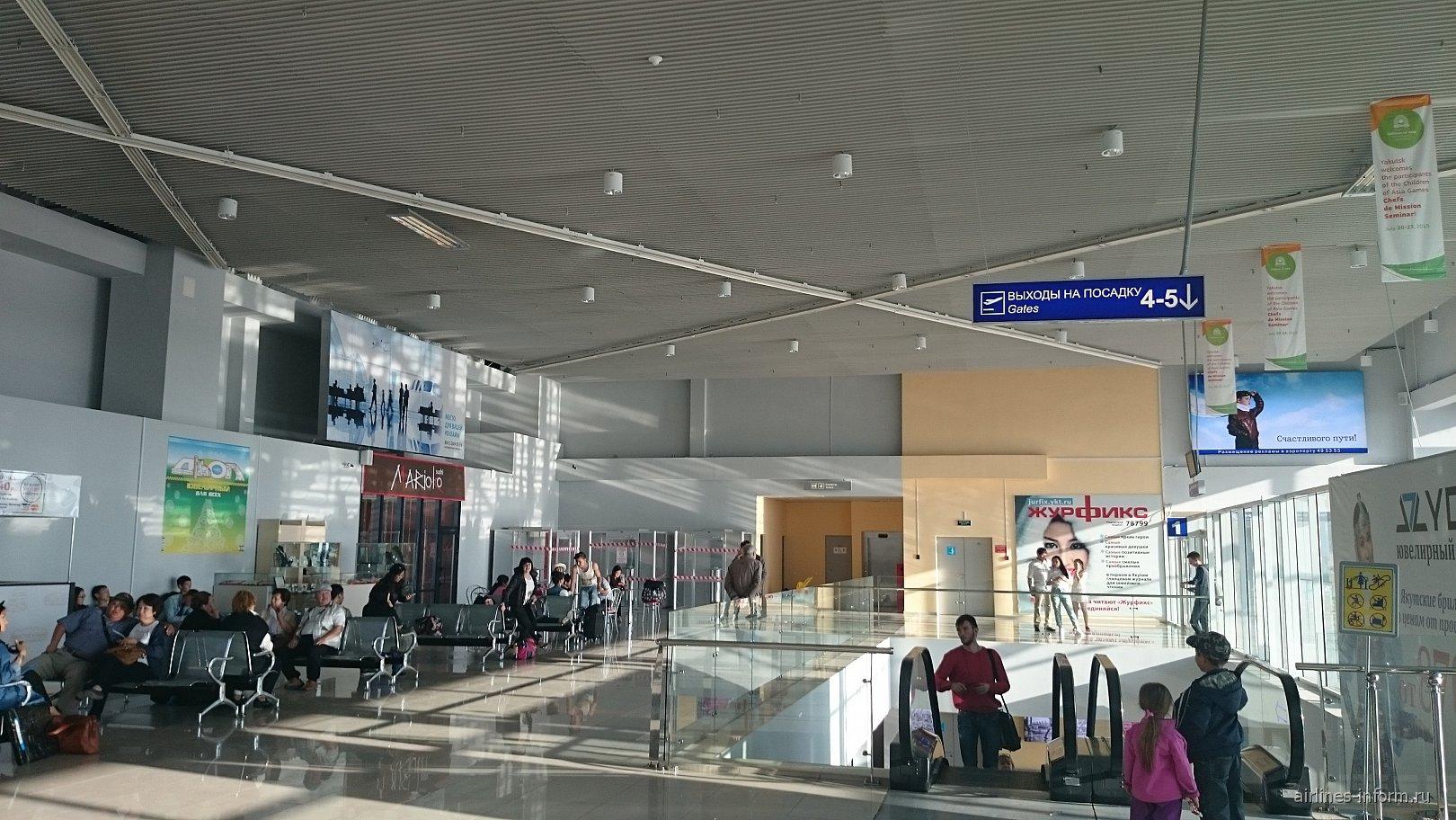Зал ожидания в чистой зоне аэропорта Якутск