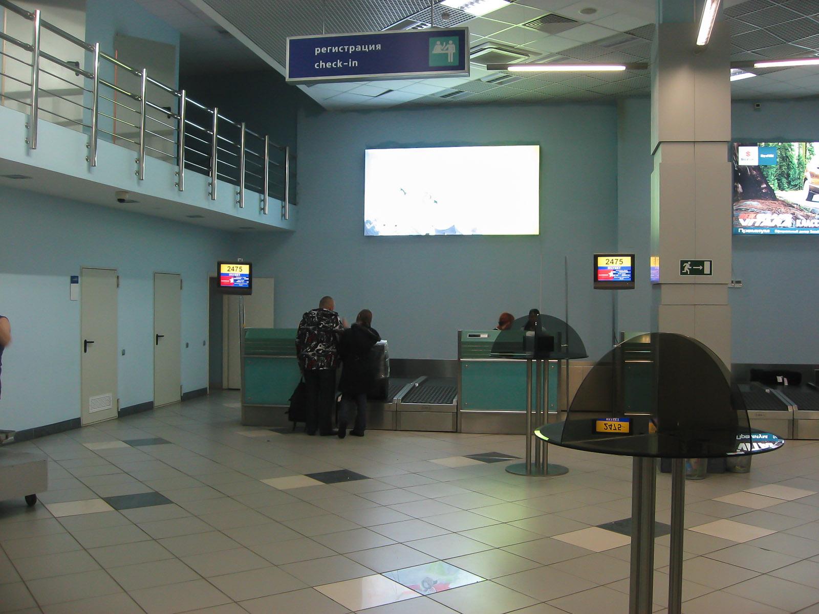 Стойка регистрации в Терминале 2 аэропорта Емельяново