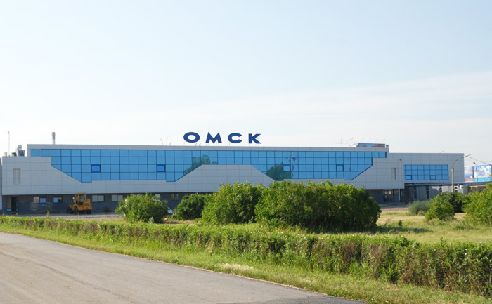 Omsk airport