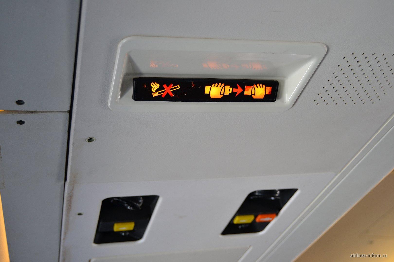 В самолете MD-83 авиакомпании Авиатранс К