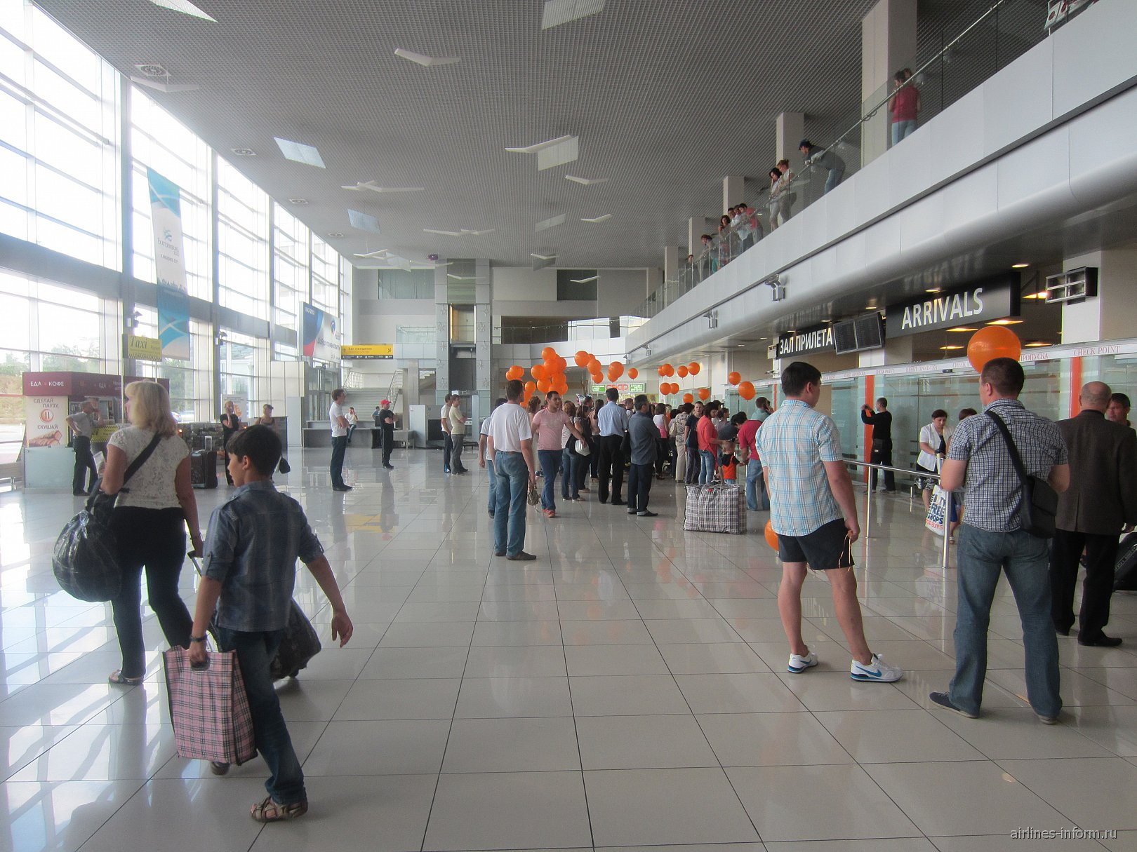 Зал прилета в Терминале B аэропорта Кольцово