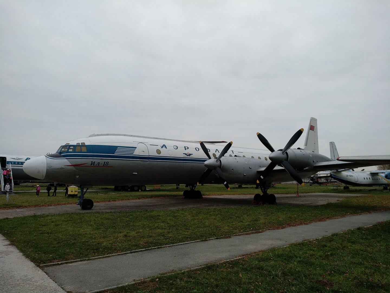 Самолет Ил-18 СССР-75634 в Государственном музее авиации Украины