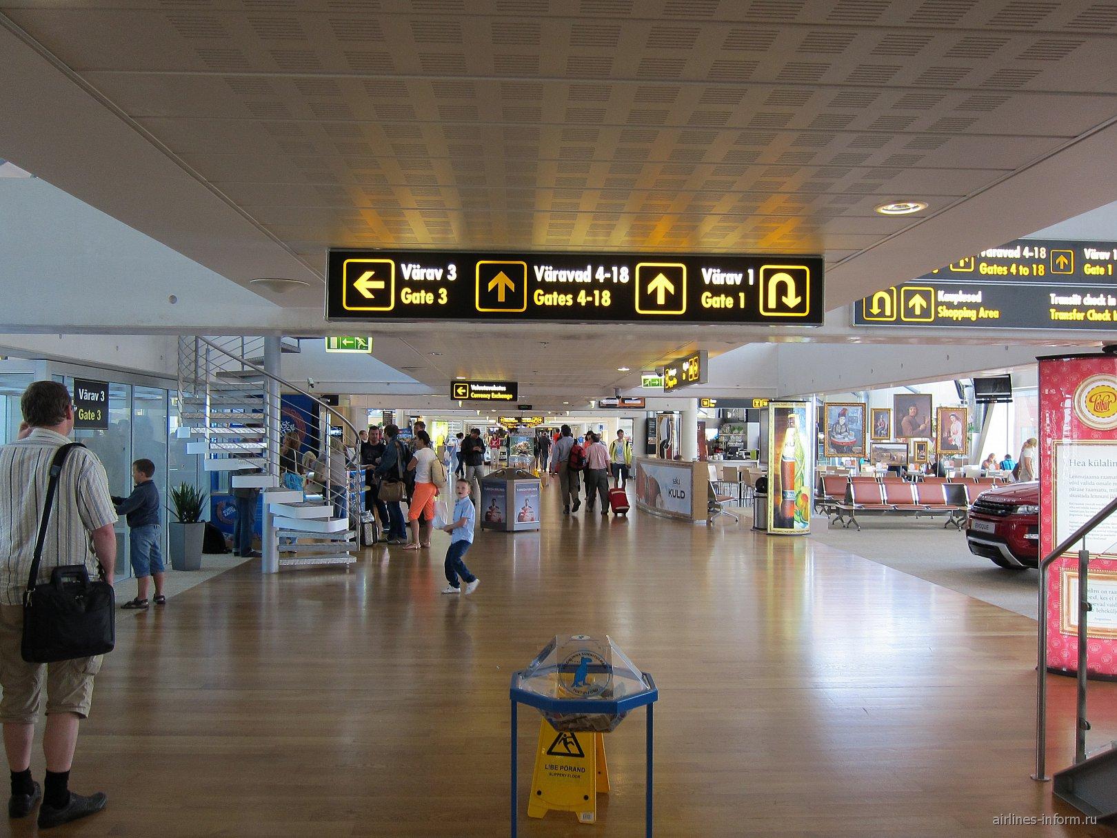 В чистой зоне аэропорта Таллинн