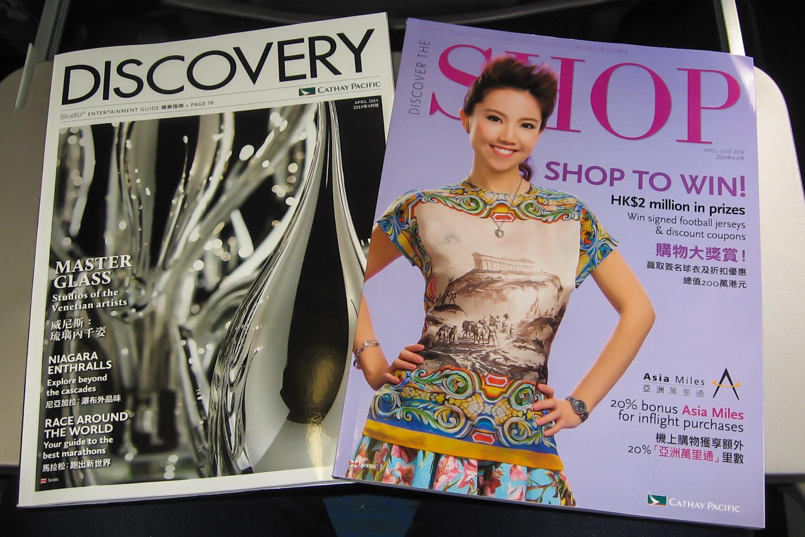 Журналы для пассажиров авиакомпании Cathay Pacific