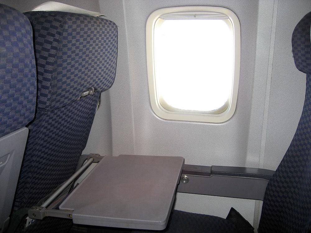 Seats of Economy class of Boeing 737-500