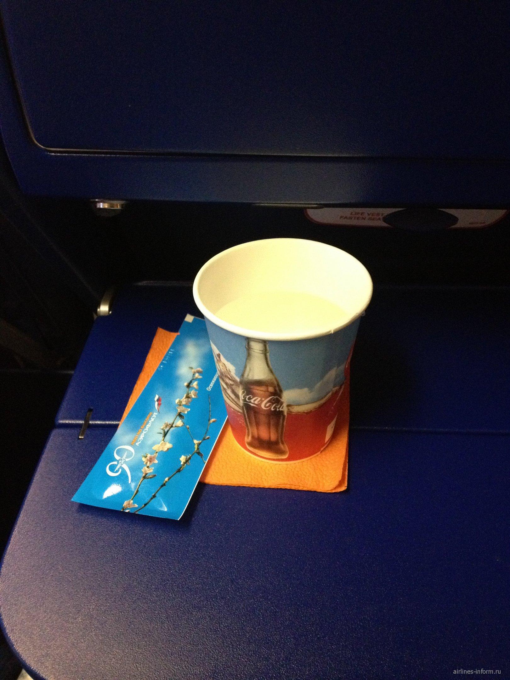 Питание на рейсе Аэрофлота Москва-Анталья