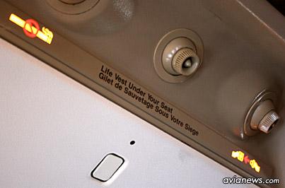 Индивидуальная вентиляция пассажира