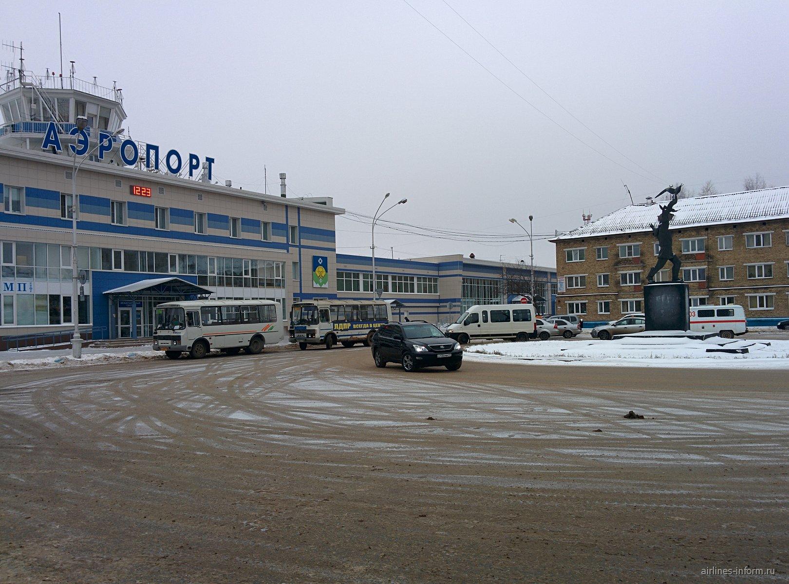 Привокзальная площадь аэропорта Сыктывкар