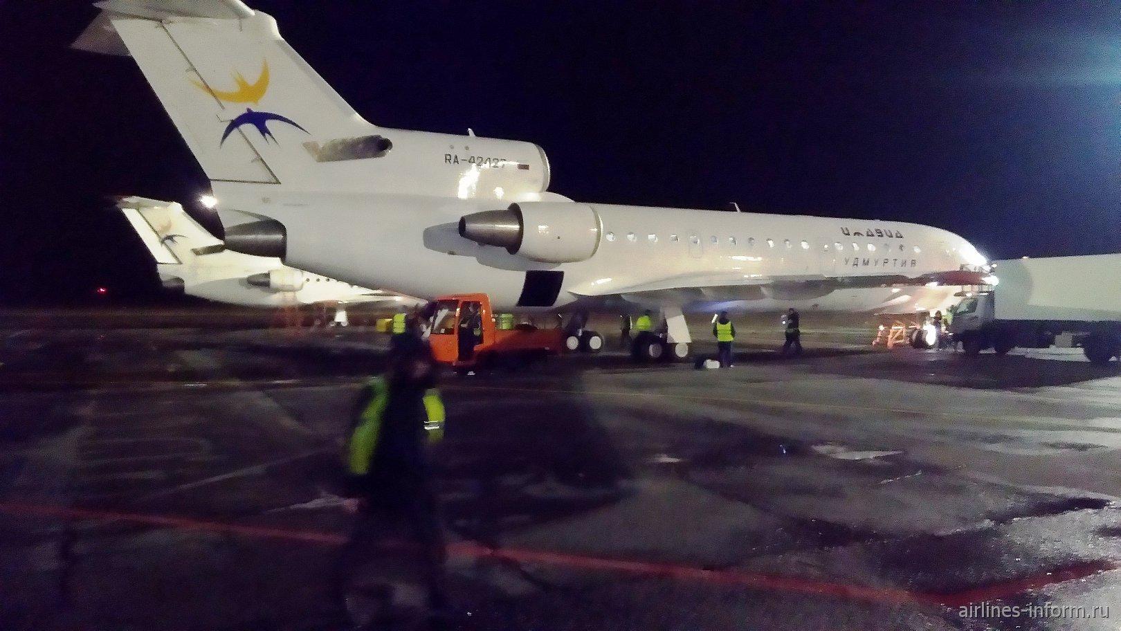 Ижавиа: Екатеринбург - Ижевск на Як-42 + Анонс видеоинтервью с гендиректором Ижавиа на YouTube!!