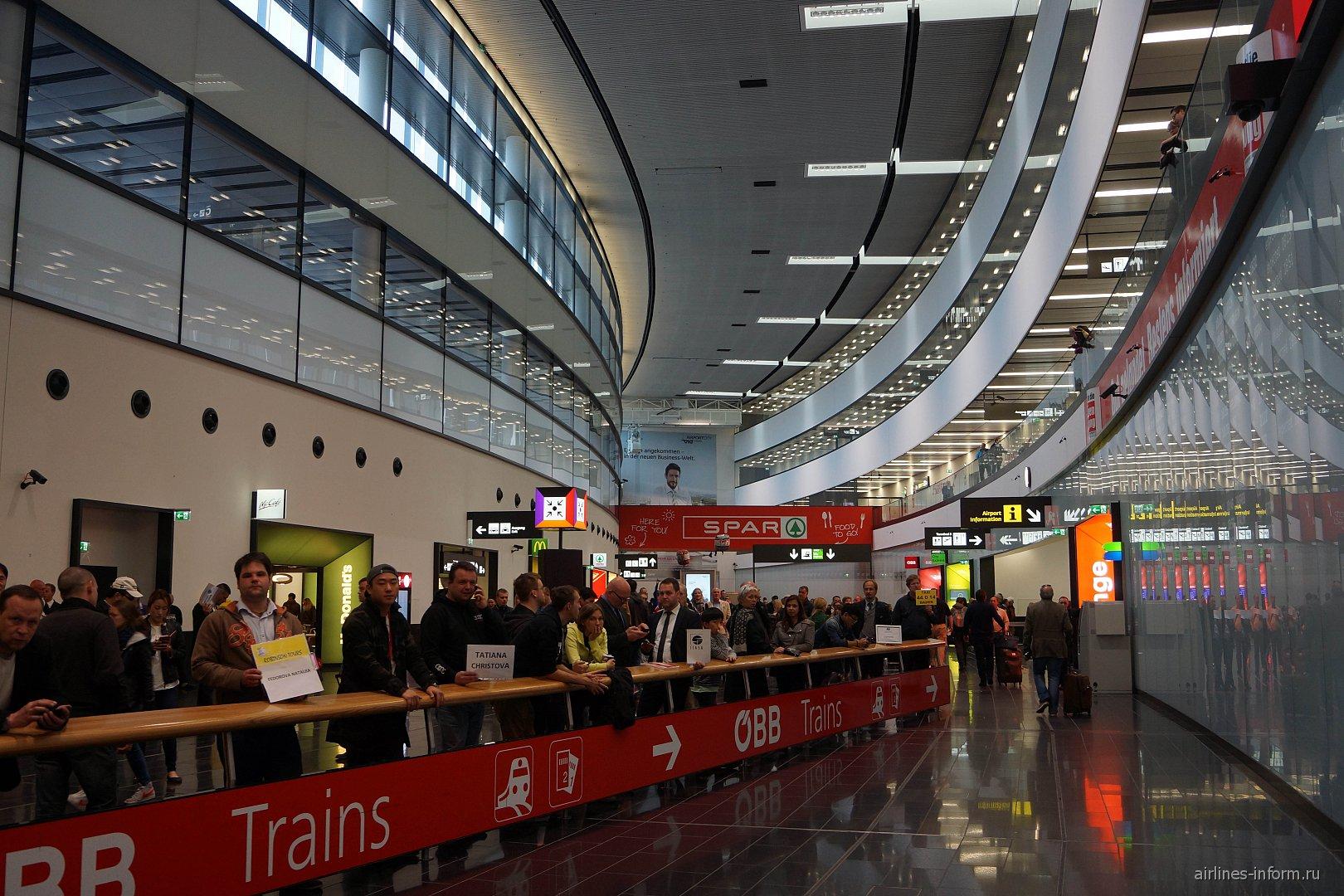Общий зал прилета в аэропорту Вена Швехат