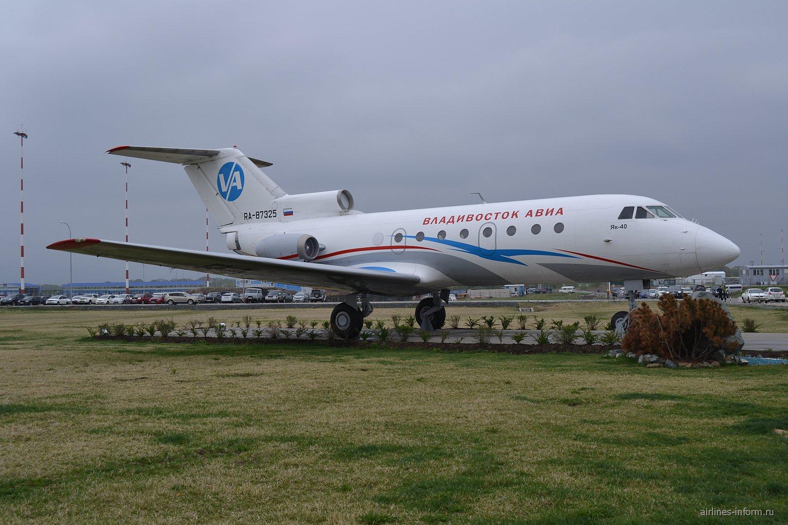 Памятник самолету Як-40 в аэропорту Владивостока
