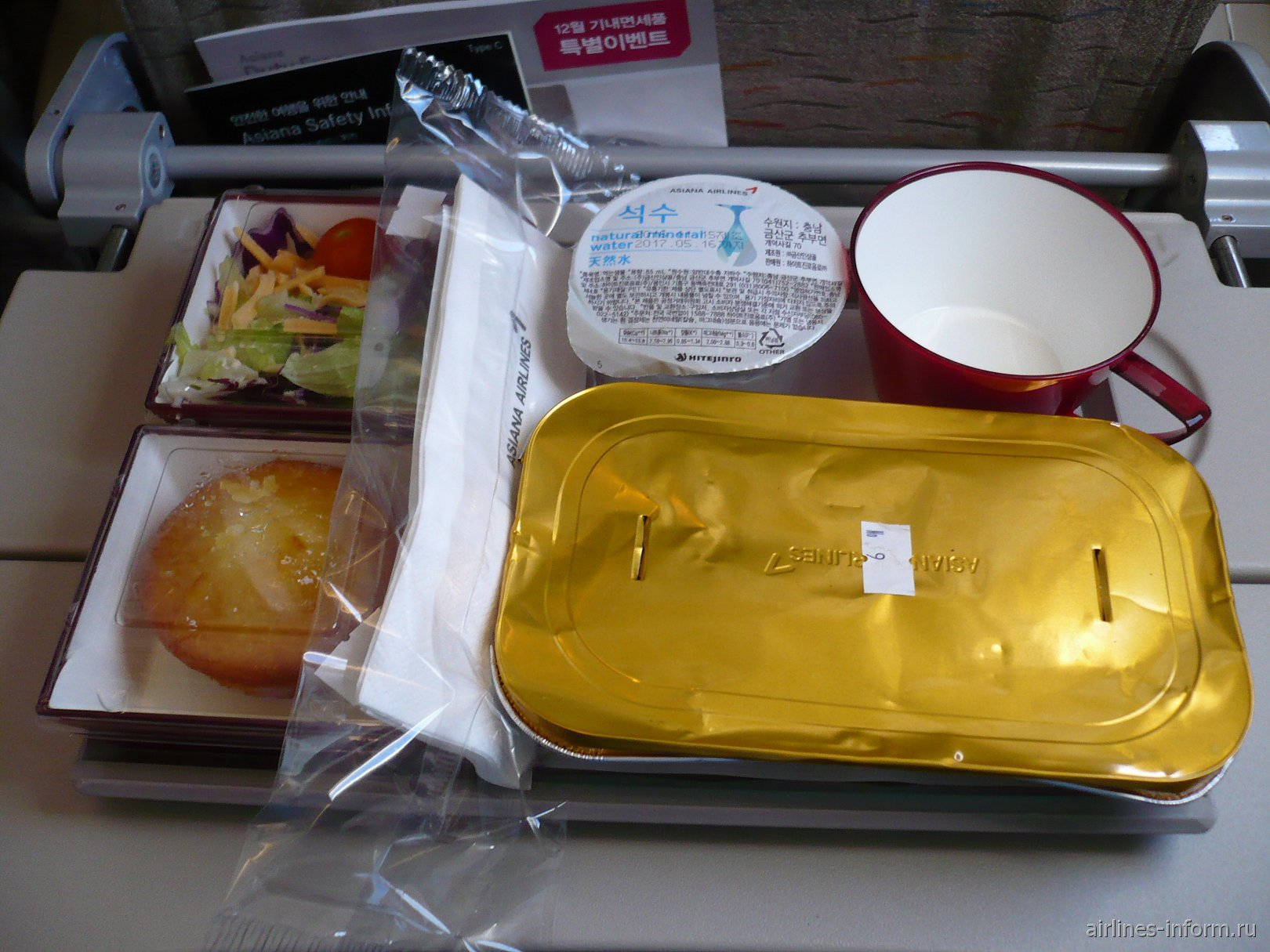 Началось самое интересное-обслуживание пассажиров. Поскольку полет по времени составлял более 3.5. часов, было предложено горячее питание и прохладительные напитки.