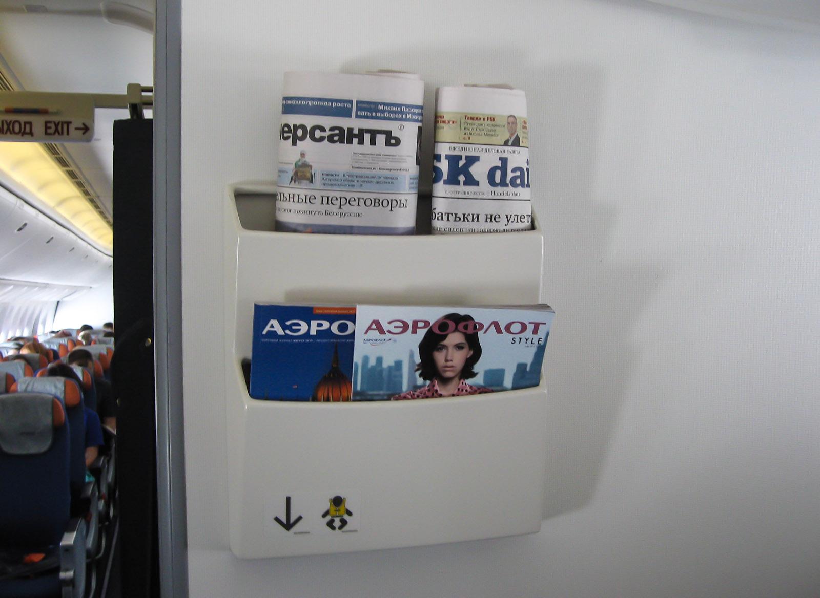 Пресса на борту Аэрофлота