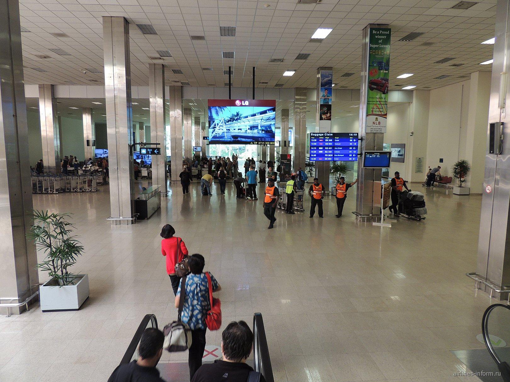Зал выдачи багажа в аэропорту Коломбо Бандаранайке