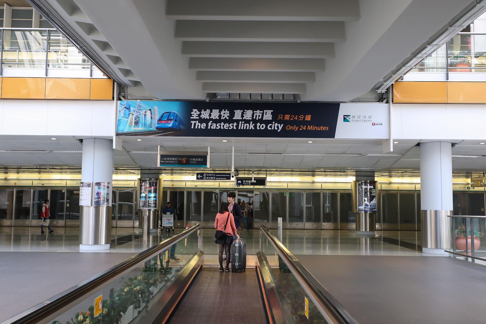 Аэроэкспресс из аэропорта в Гонконг