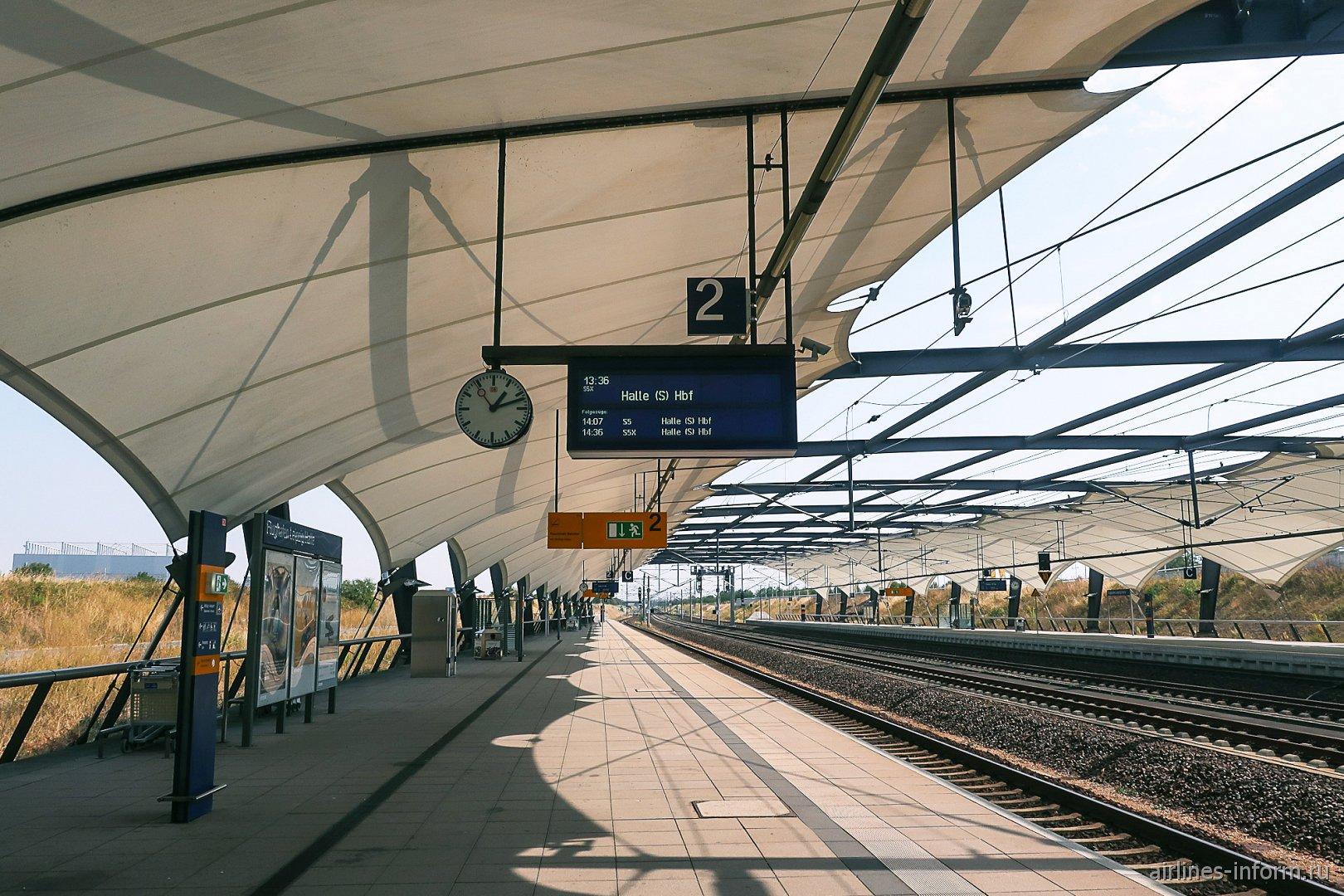 Платформа железнодорожной станции в аэропорту Лейпциг-Галле