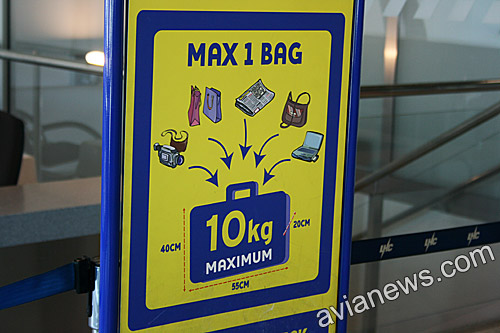 Luggage permission of Ryanair