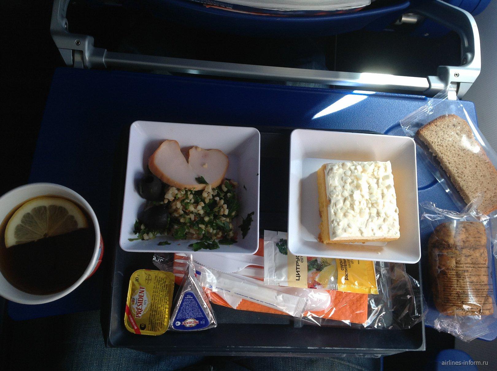 Питание на рейсе Аэрофлота Калининград-Москва