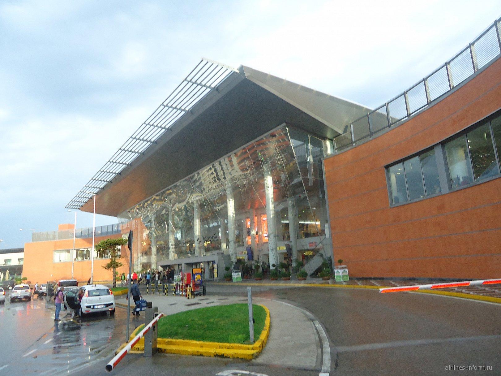 Аэровокзал аэропорта Неаполь