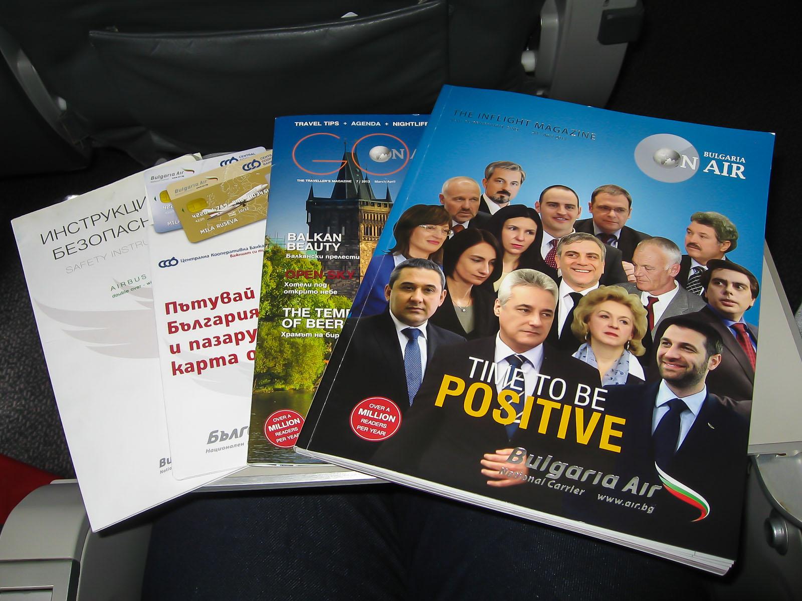 Журнал для пассажиров авиакомпании Bulgaria Air