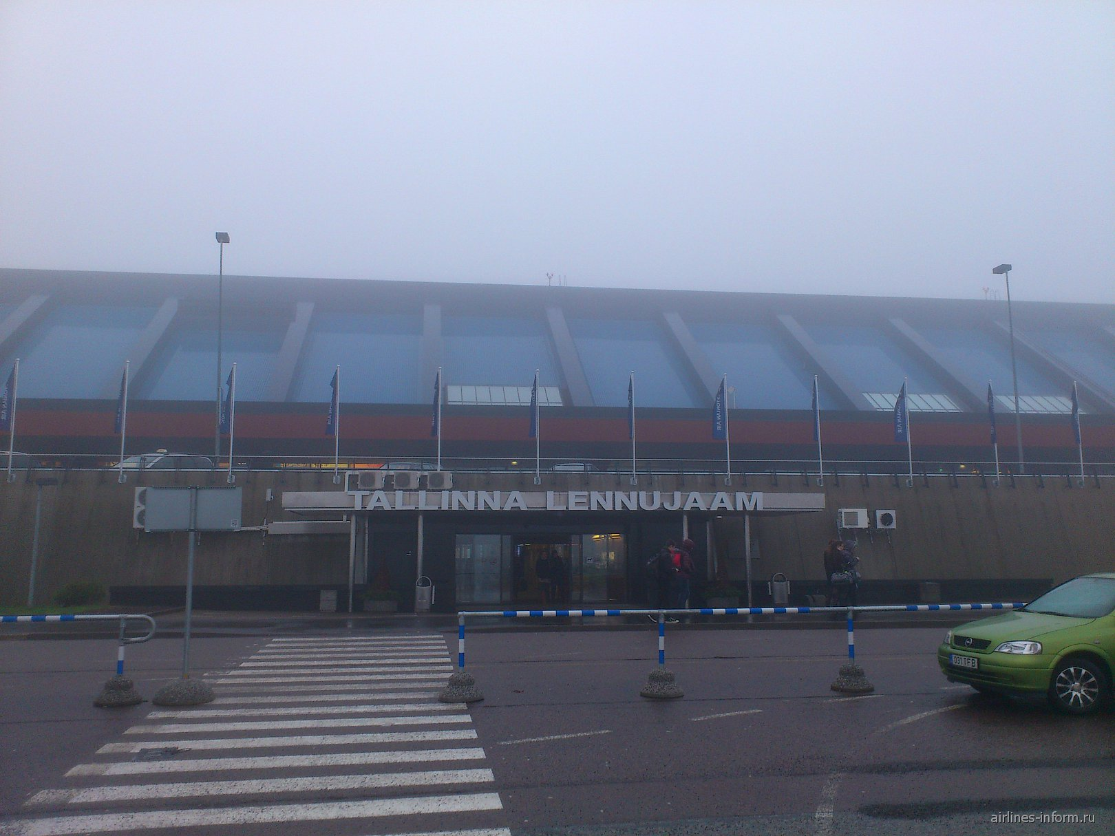 Аэровокзал аэропорта Таллинн