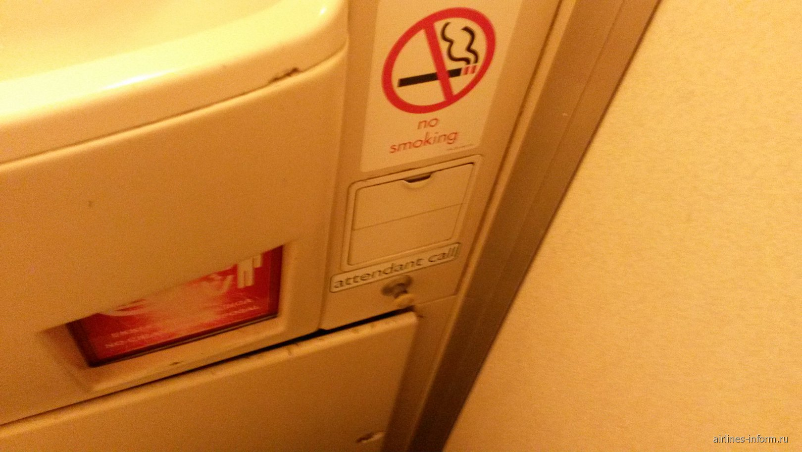 Туалет самолета Fokker 50 авиакомпании Air Iceland