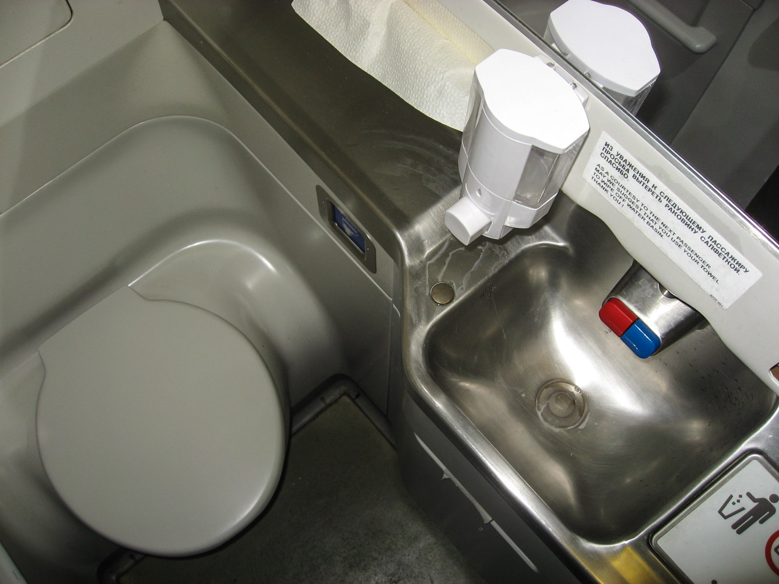 Туалет самолета Боинг-737-800 авиакомпании