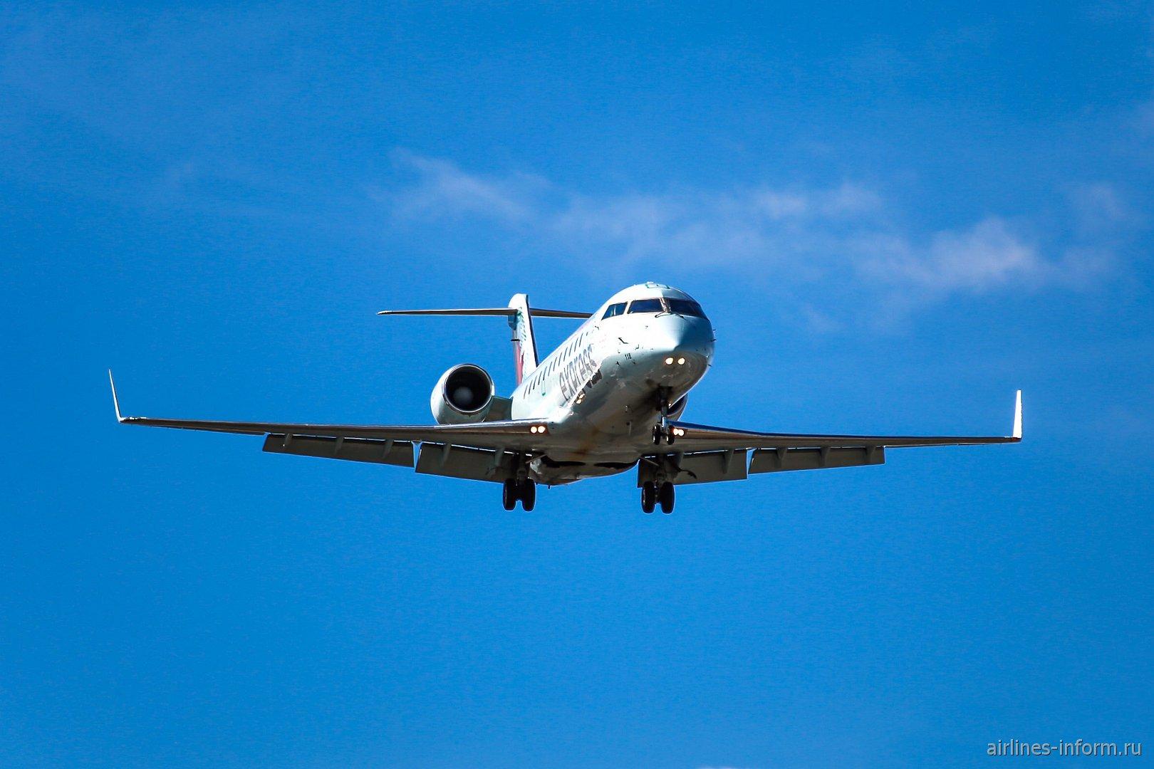 Bombardier CRJ200 Air Canada Express