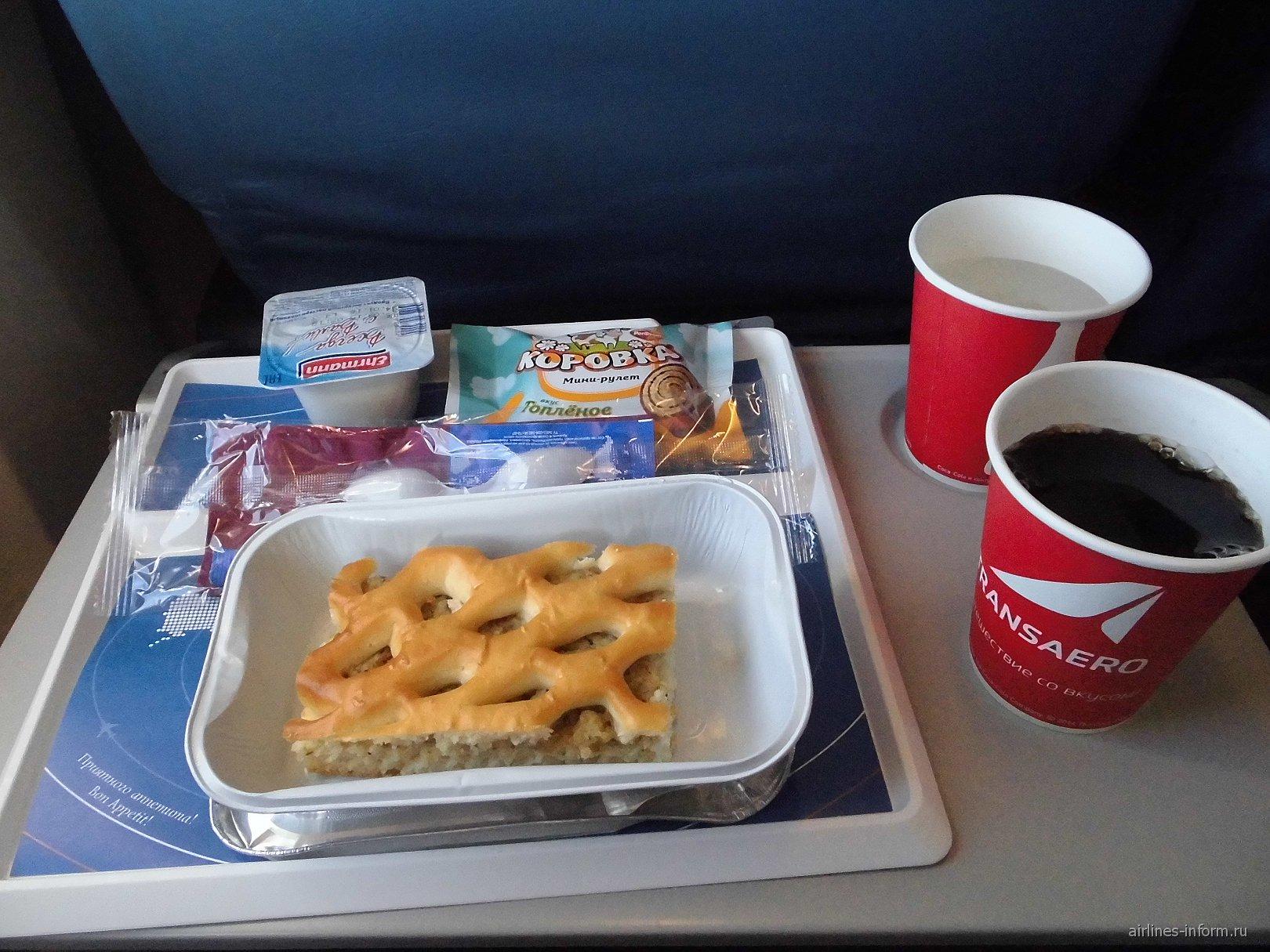 Завтрак на рейсе Омск-Москва авиакомпании