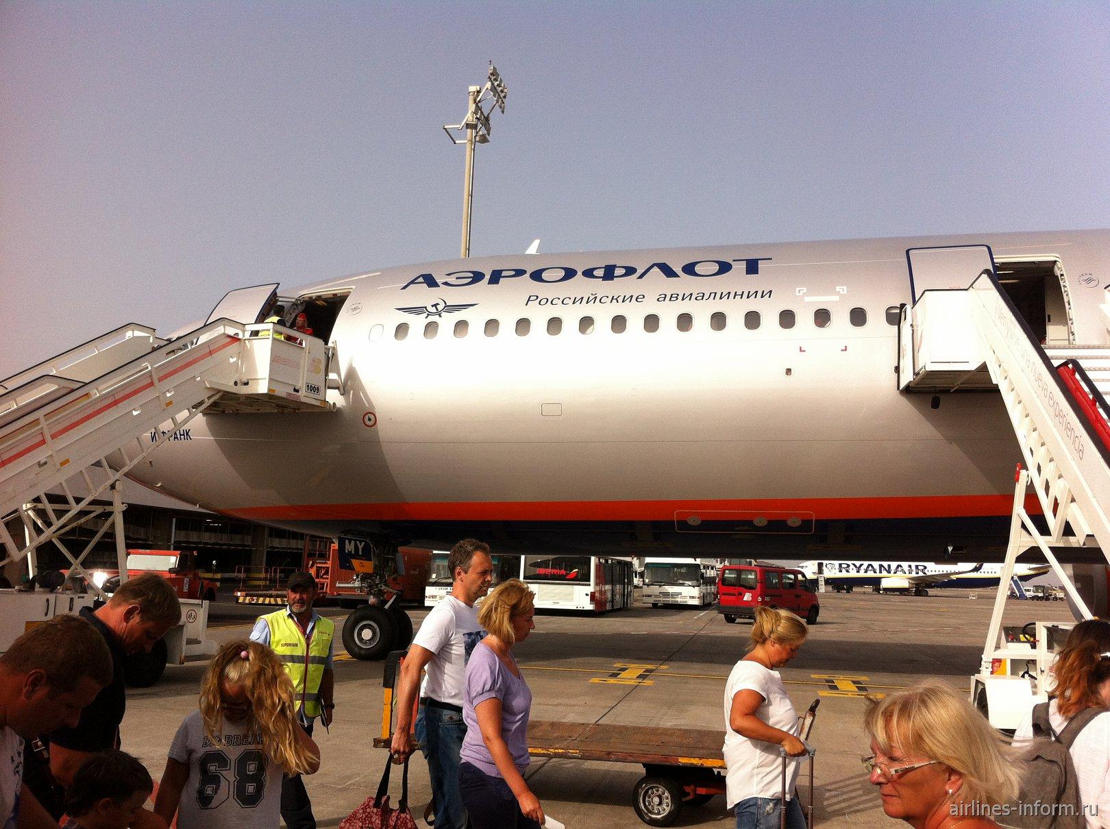 Тенерифе-Москва с Аэрофлотом