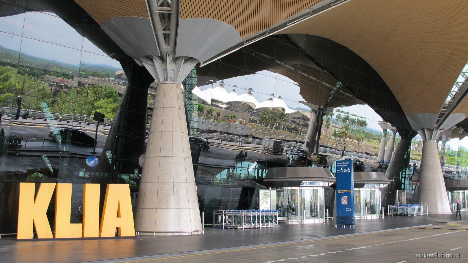 Вход в основной терминал аэропорта Куала-Лумпур