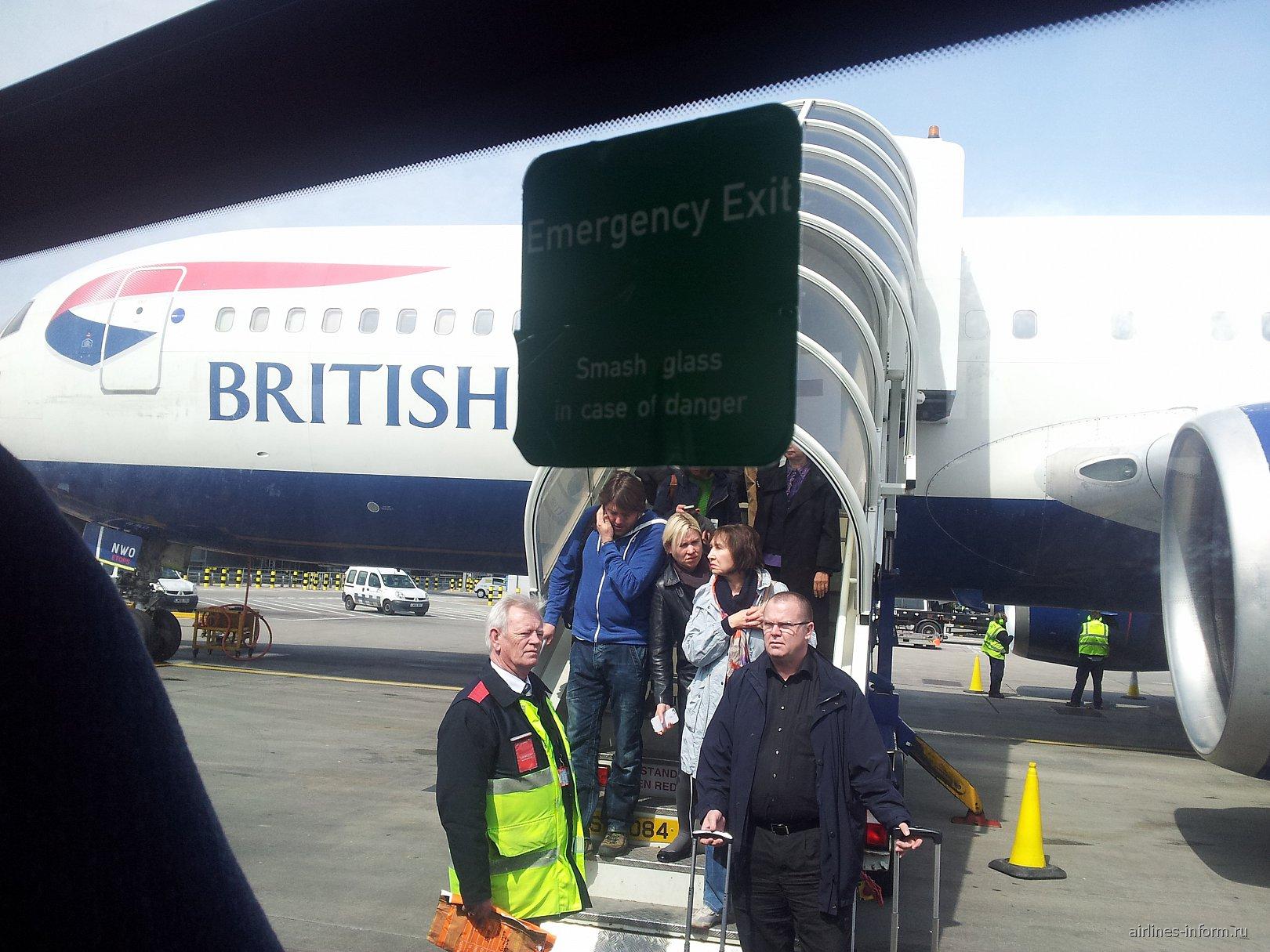 Боинг-767 Британских авиалиний прибыл в Лондон