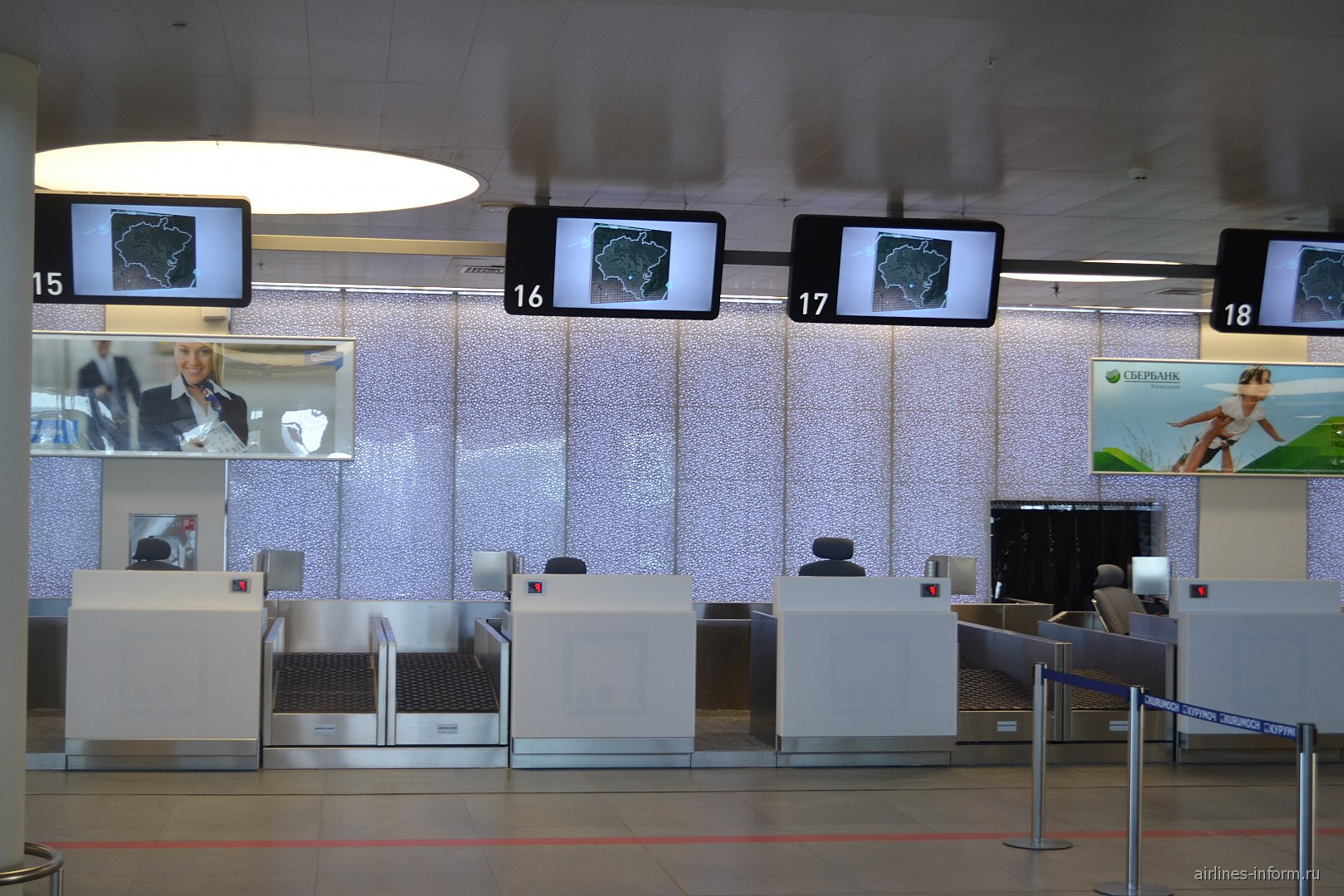 Стойки регистрации в Терминале 1 аэропорта Самара Курумоч