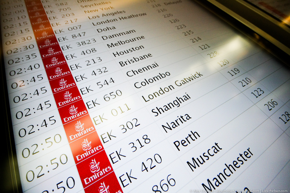 Информационное табло аэропорта Дубай