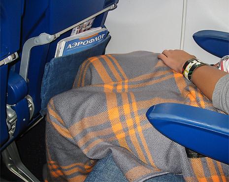 Плед на борту самолета Аэрофлота