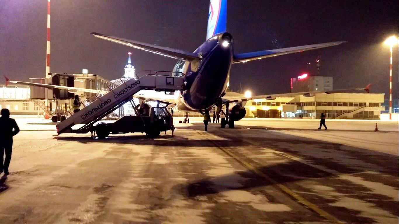 50-й юбилейный обзор: Уральскими авиалиниями из Екатеринбурга в Челябинск.