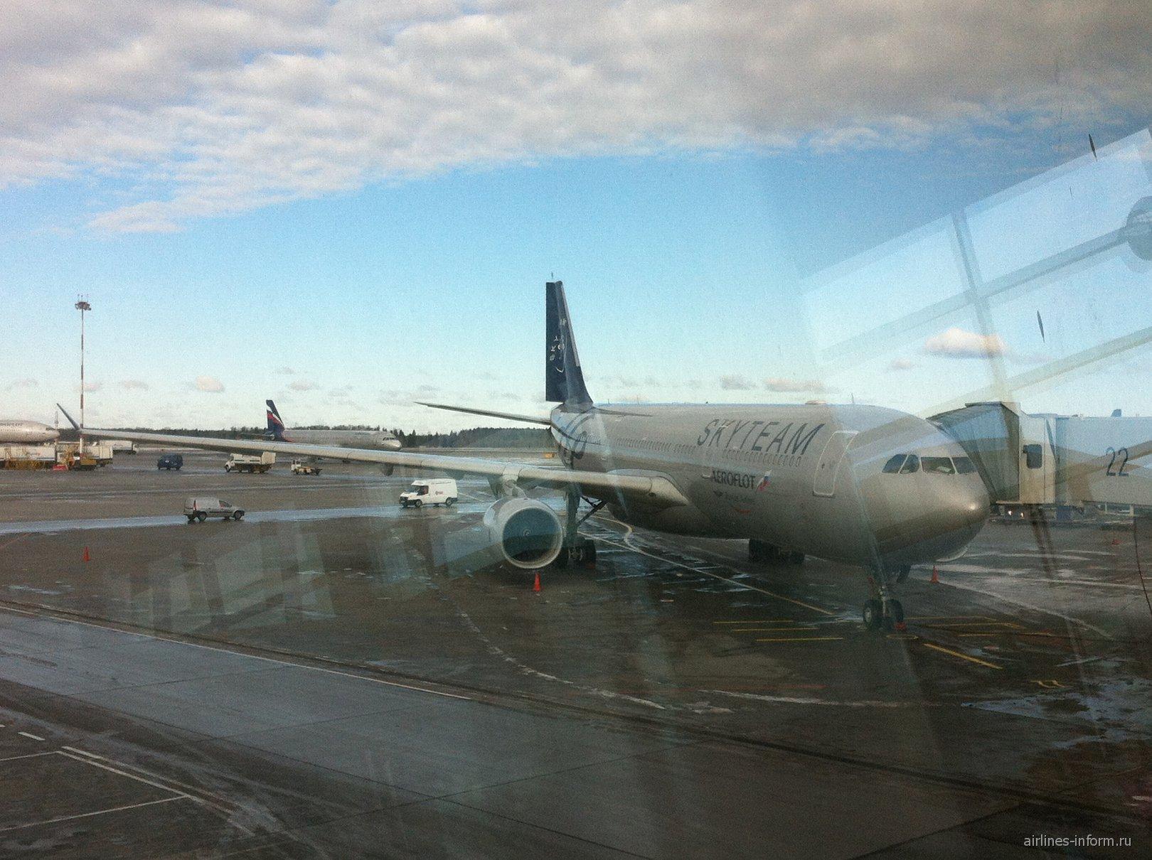 A330 Aeroflot Skyteam