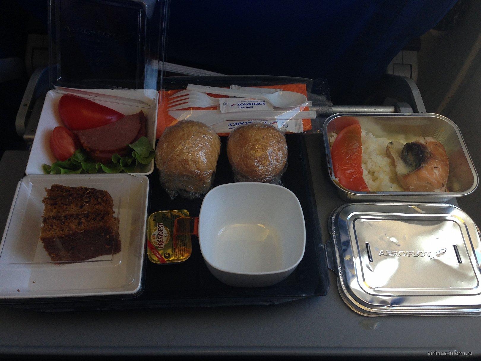 Питание на рейсе Аэрофлота Благовещенск-Москва