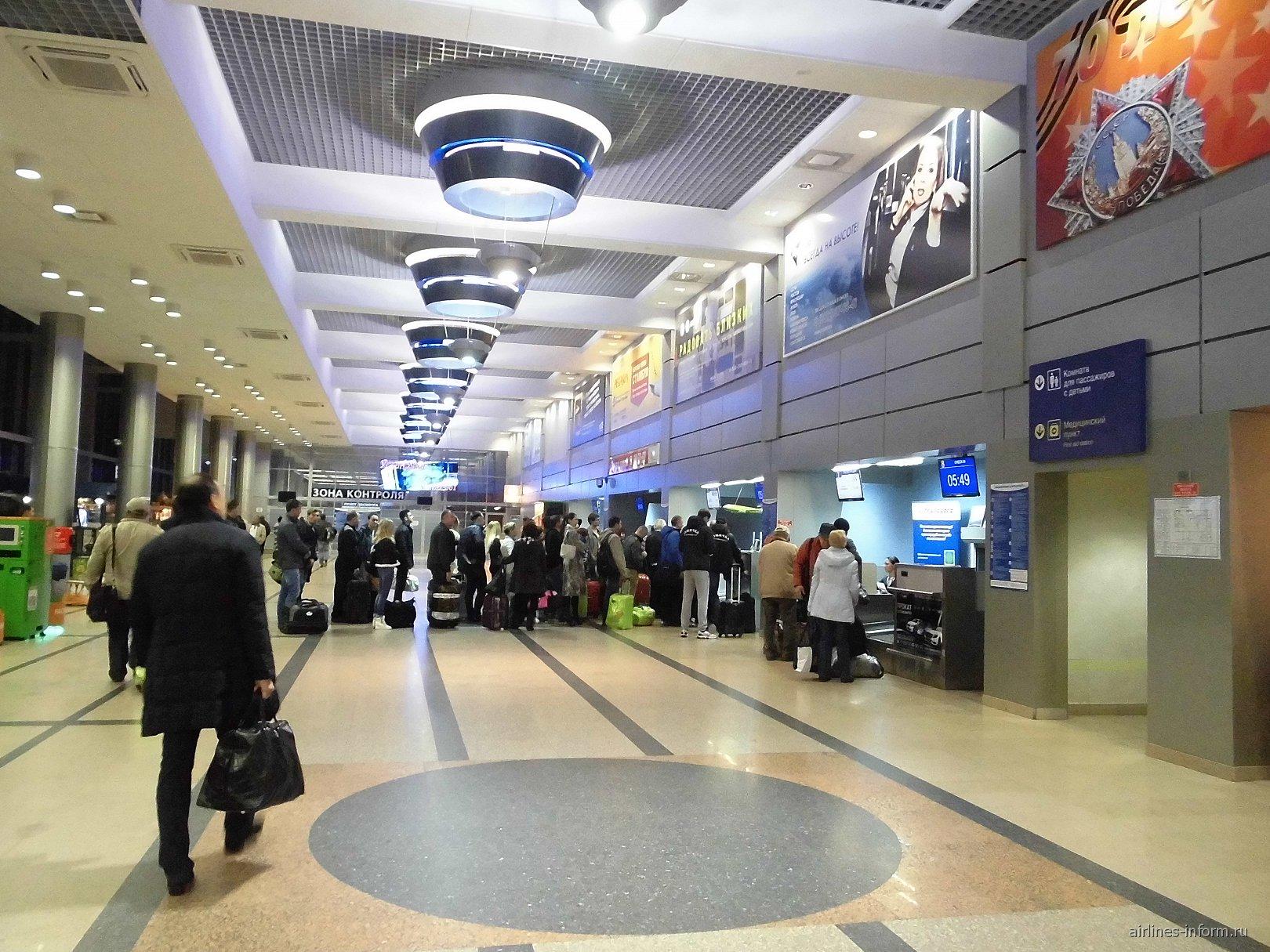 Зона регистрации в аэропорту Омск Центральный