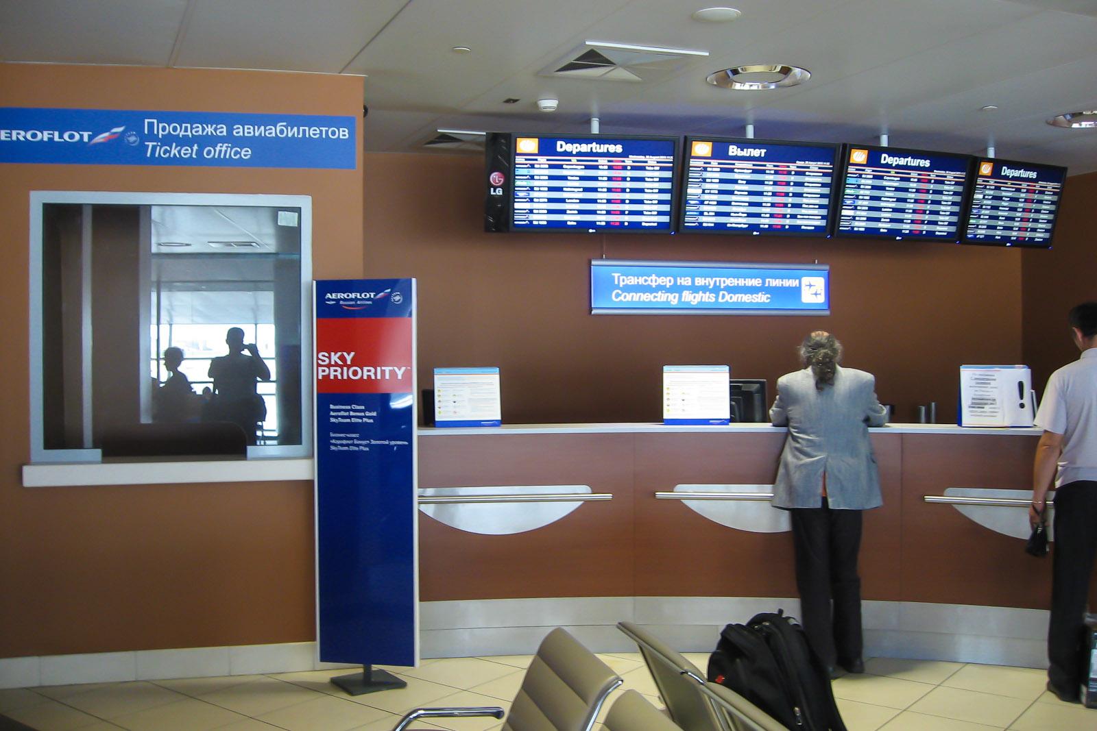 Стойка обслуживания трансферных пассажиров в терминале D аэропорта Шереметьево