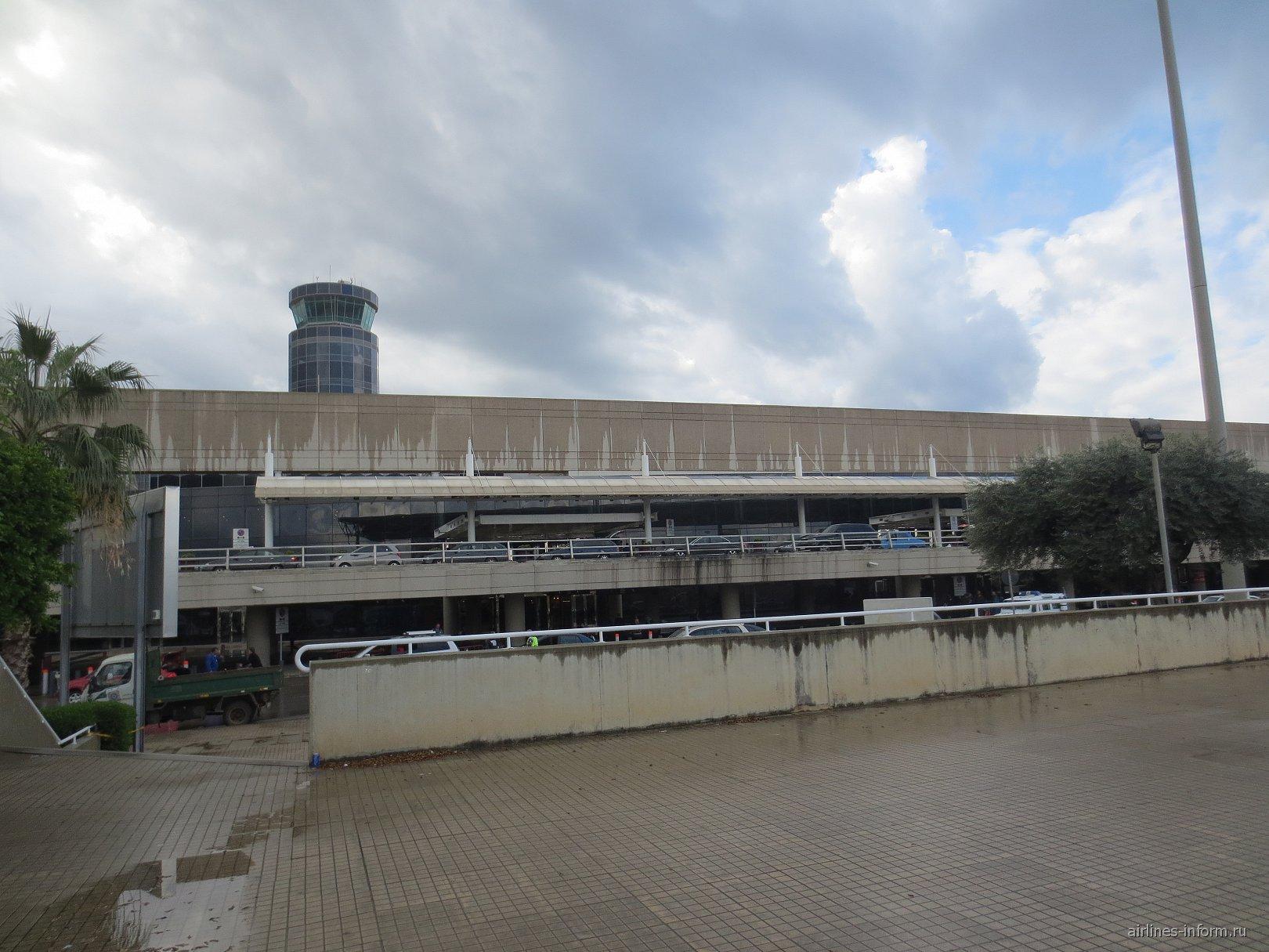 Аэровокзал аэропорта Бейрут Рафик Харири