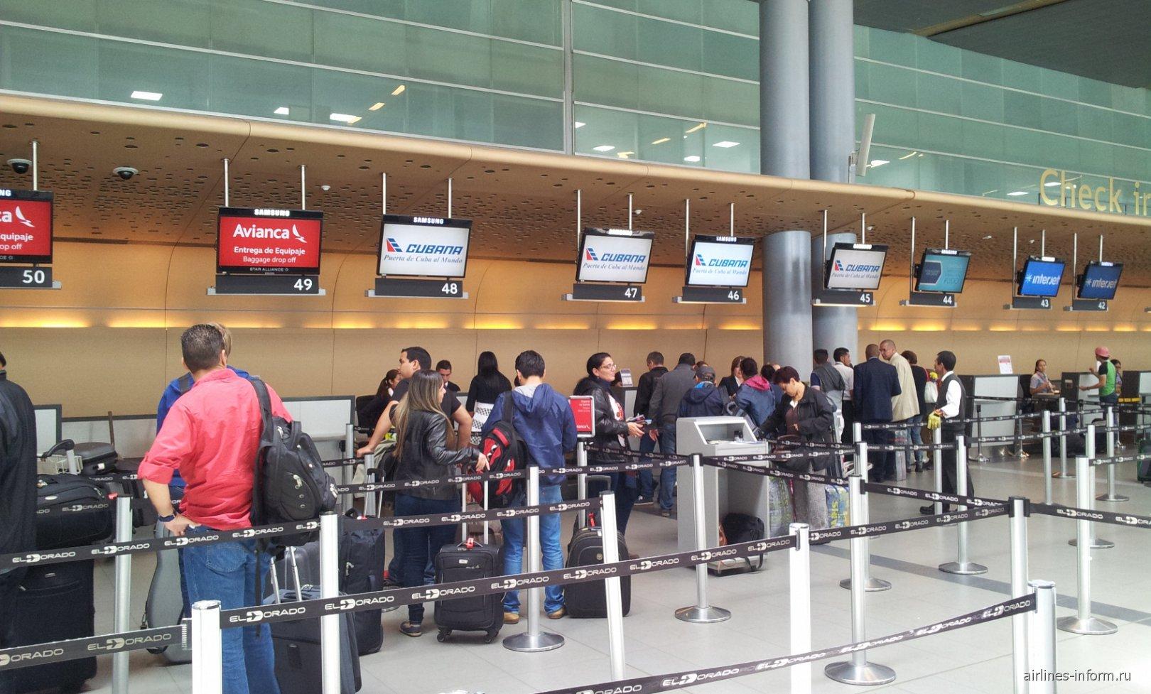 Стойки регистрации в международном терминале аэропорта Богота Эльдорадо