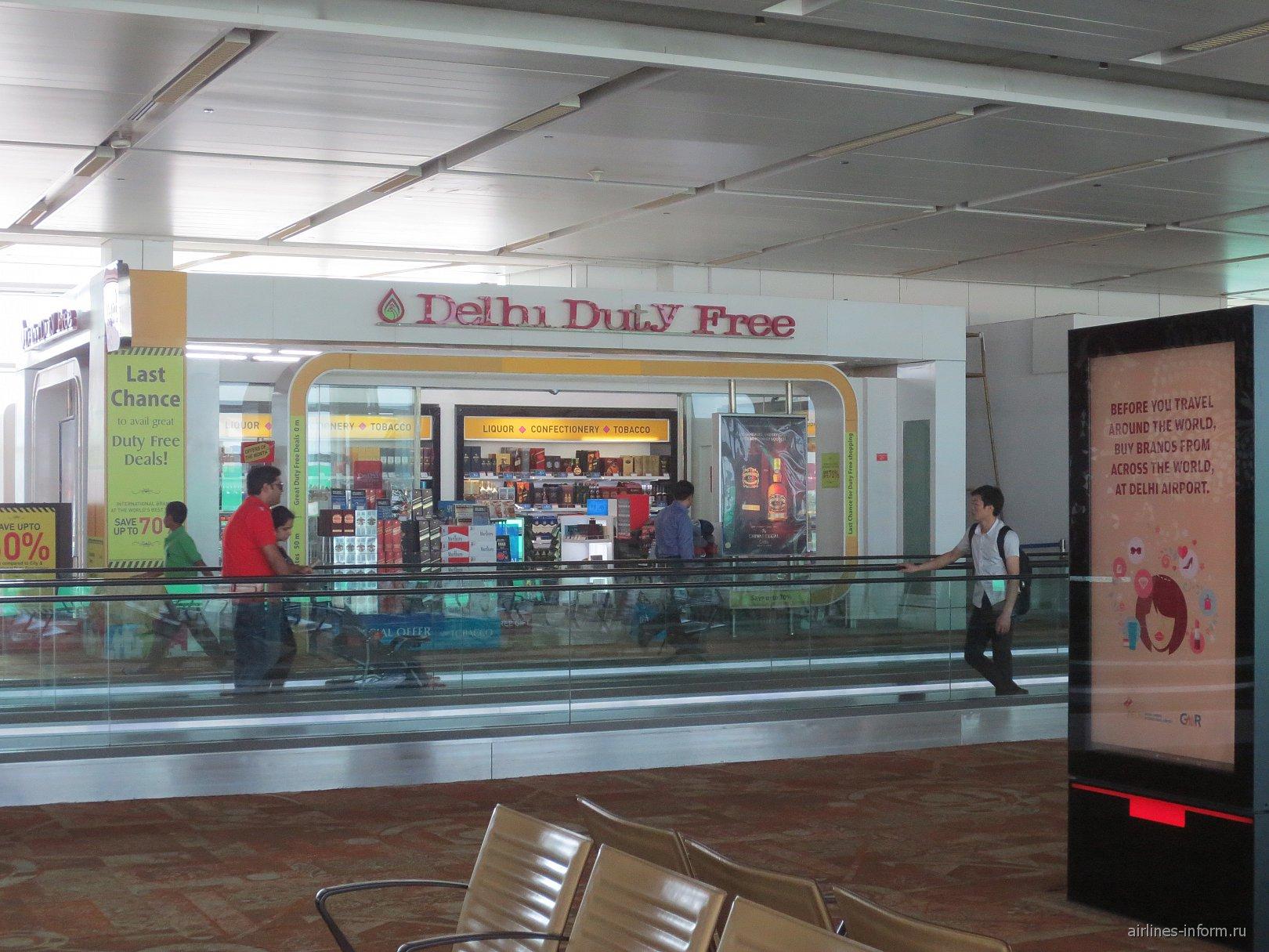 Магазин Duty-Free в аэропорту Дели Индира Ганди