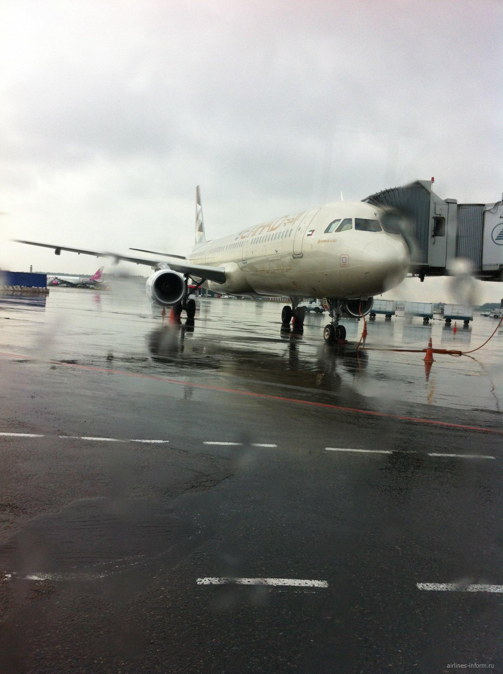 A321 Etihad