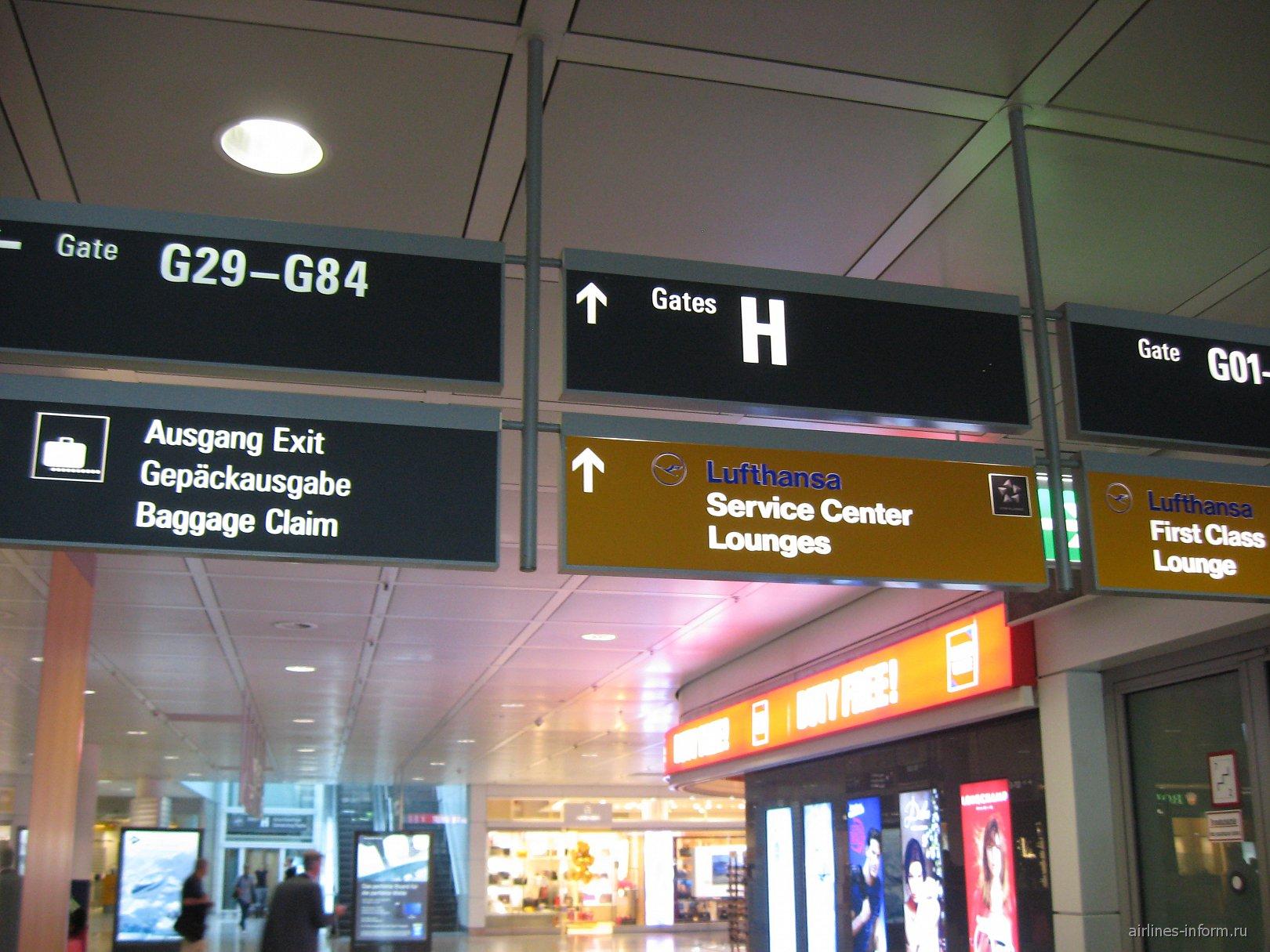 Интерьер терминала