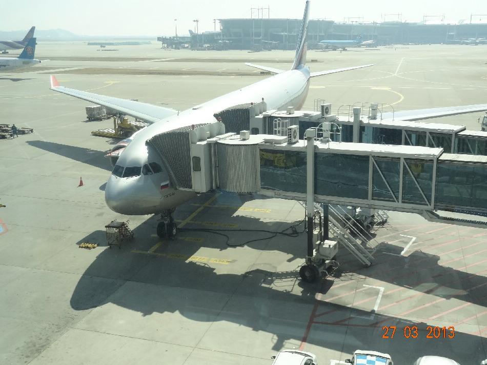 Airbus A330 Аэрофлота в аэропорту Сеула