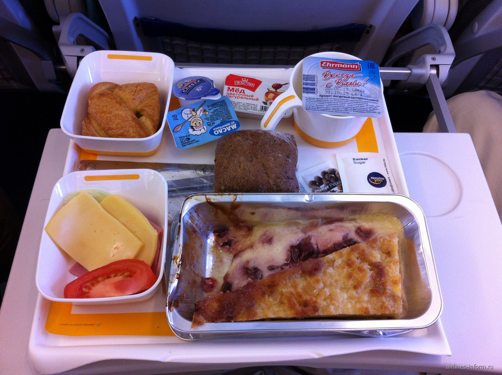 Питание на рейсе Москва-Мюнхен авиакомпании Lufthansa