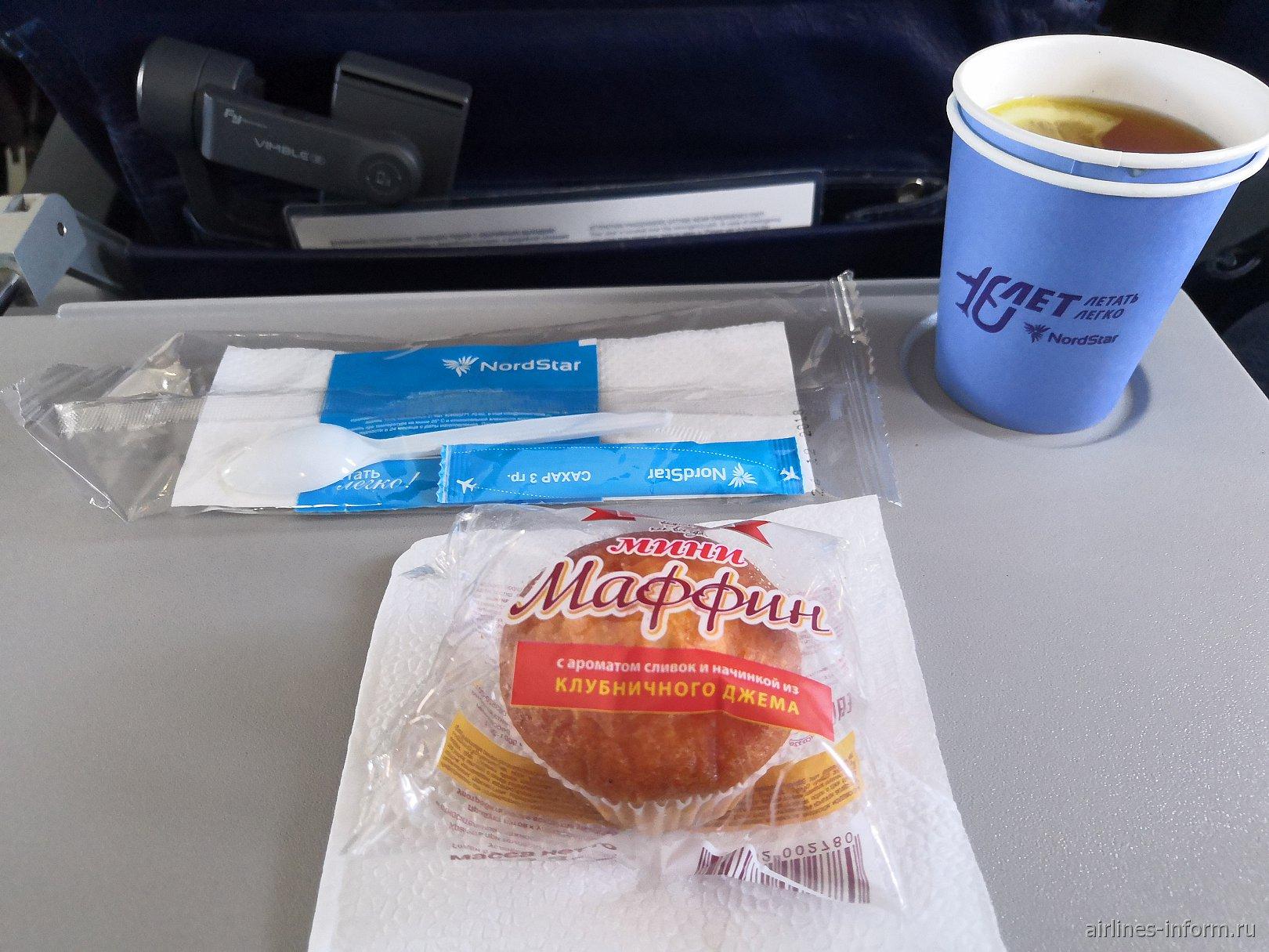 Бортпитание на рейсе Екатеринбург-Омск авиакомпании NordStar