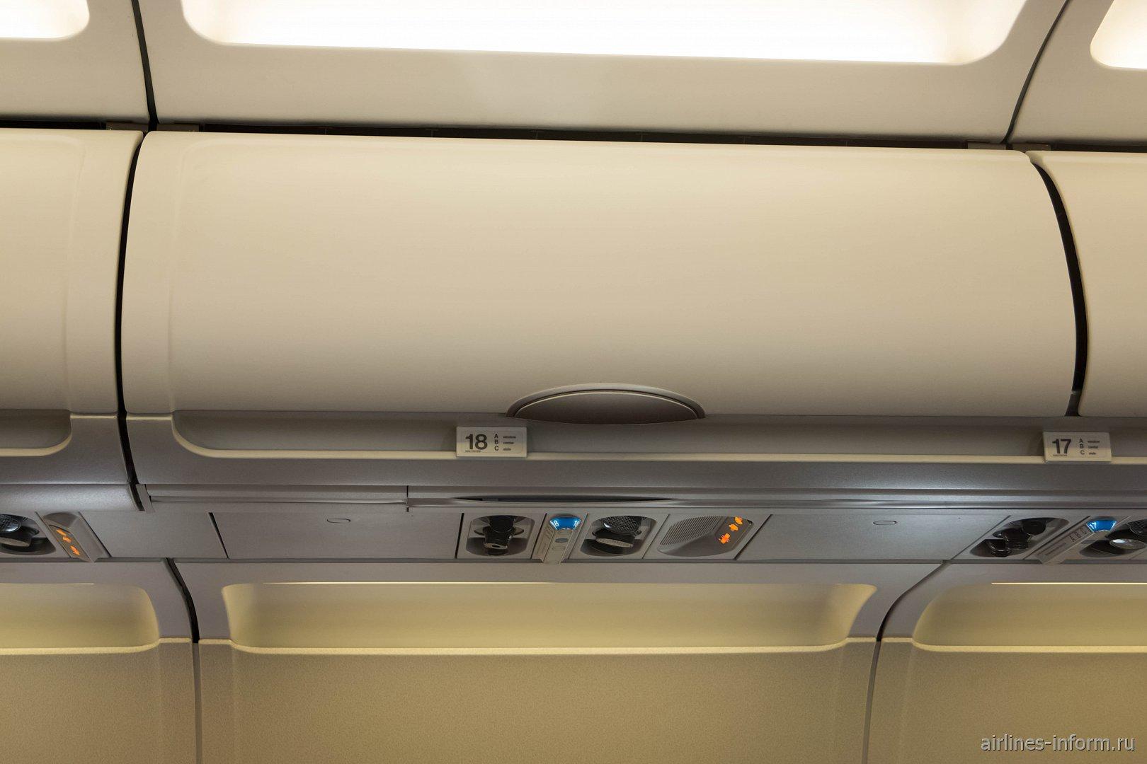 Багажные полки в самолете Airbus A319
