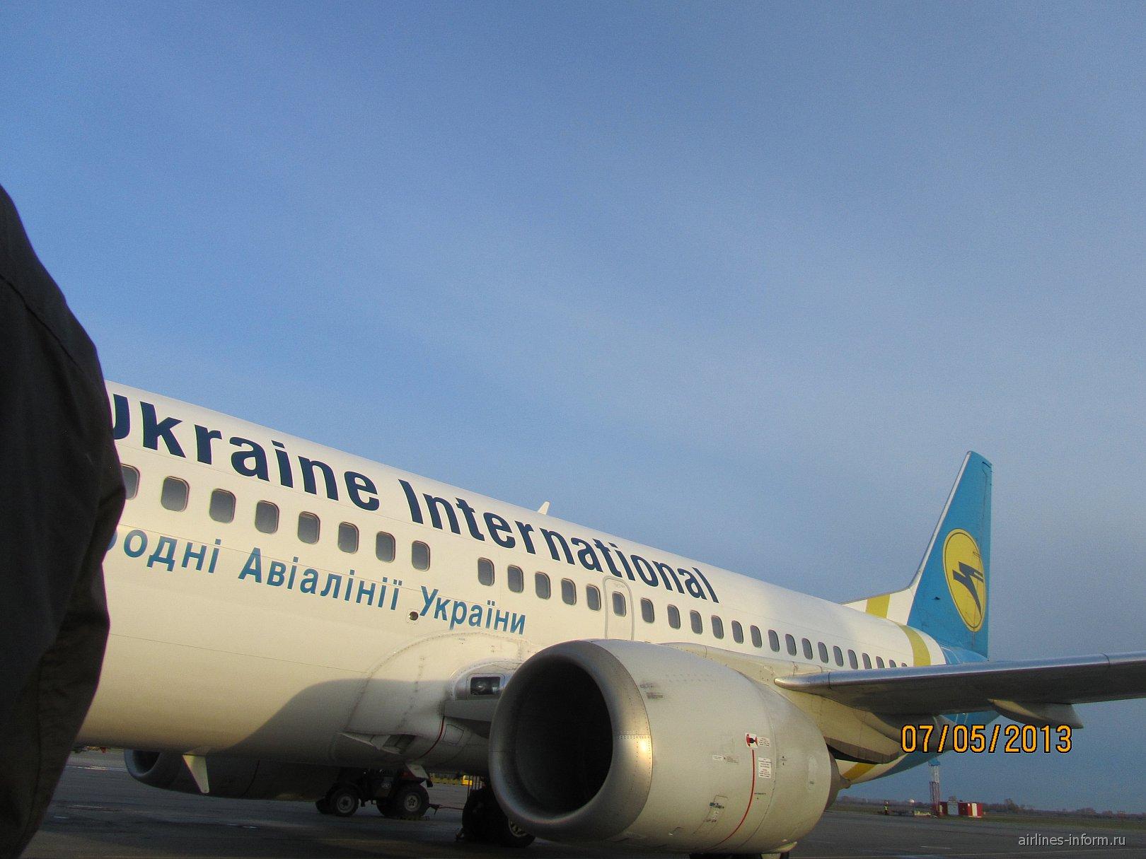 Посадка на рейс МАУ Новосибирск-Киев